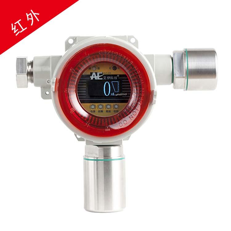 红外可燃气体检测仪报警仪 100%LEL点型可燃气体探测器
