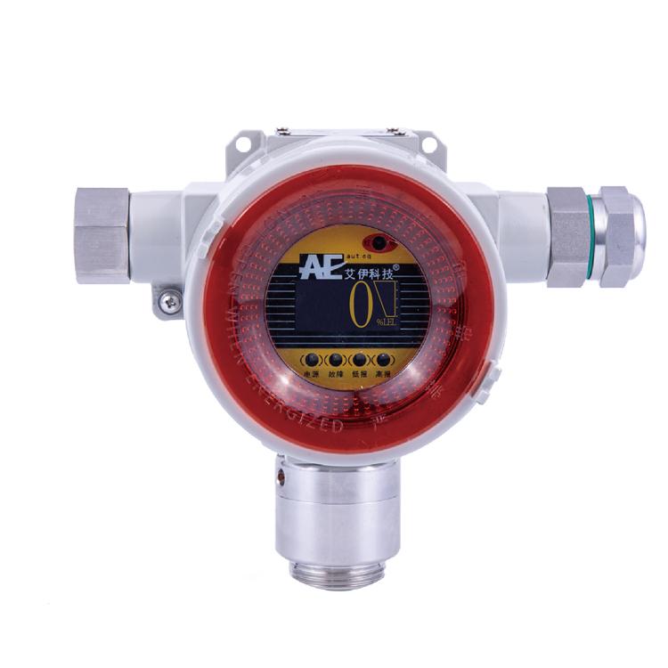 <b>艾伊科技GTO-AF110-R/GTQ-AF111-R工业及商业用途点型可燃气体探测器红外原理</b>
